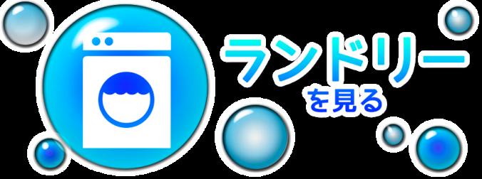 キャンパス紹介4